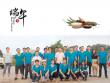 海瑞思科技| 端午放粽,农家乐活动圆满结束