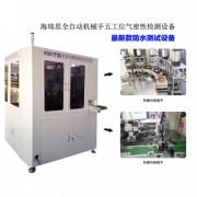 机械手五工位汽车控制器全自动智能密封性测试系统