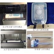 氣密性檢測設備在醫療產品的應用和發展