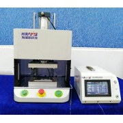 电瓶车控制器IP67防水等级测试方法和原理分享-海瑞思科技