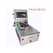 海瑞思HW真水测试仪让电子产品防水透气膜使用寿命更长