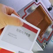 電子價簽氣密性檢測設備的應用和測試參數分享