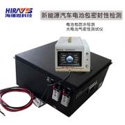 对电池包气密性检测、动力电池防水检测有哪些要求 ?