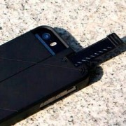 手机壳天线气密性检测方法