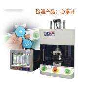 智能心率計IP67防水檢測儀防水測試方法
