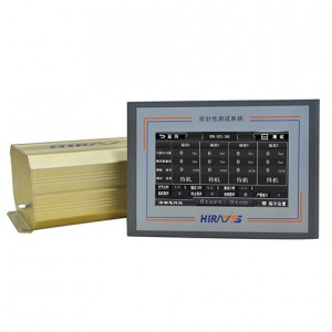 HN领航系统多通道气密性检测设备