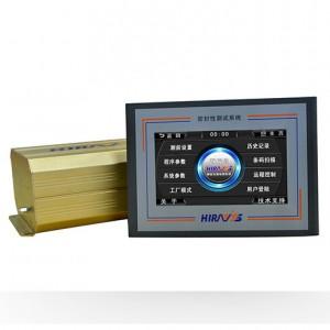 HN领航系列非标定制密封性测试设备