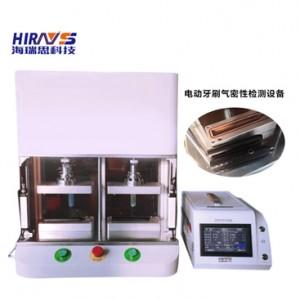 越来越多的电动牙刷用气密性检测仪做防水检测