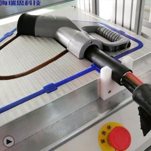 新能源汽车充电枪防水测试视频