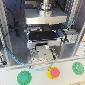 智能手机防水测试设备的应用和优势