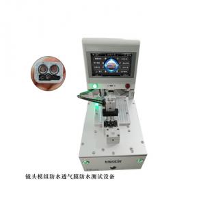 海瑞思HW真水测试仪镜头组防水透气膜测试实例
