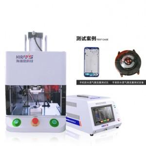 流量检漏设备在防水透气膜上的应用