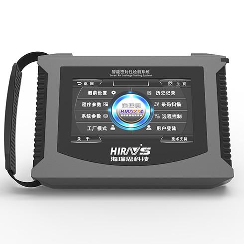 HS灵动系列便携式气密性测试仪