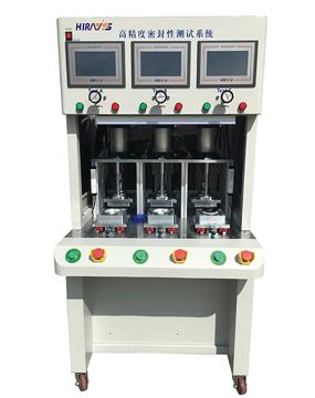 定制型ip防水等级检测工装