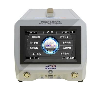 HP开拓系列气密性检测仪-1