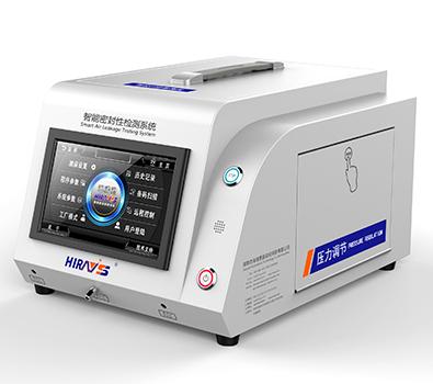 HC经典系列气密性检测仪