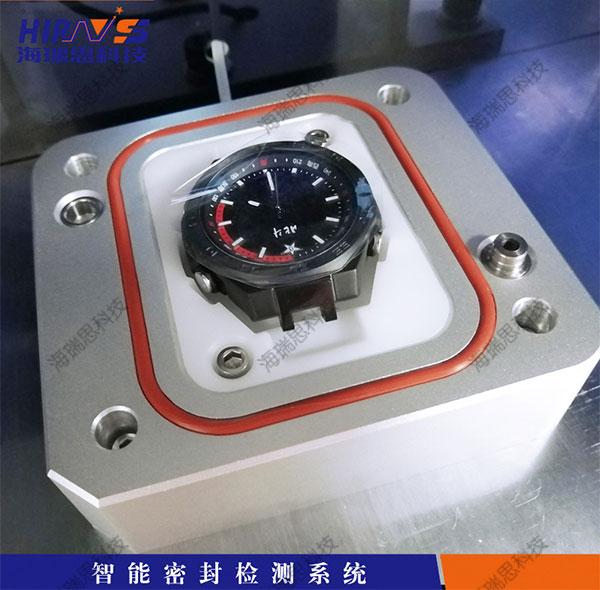 运动手表防水测试模具