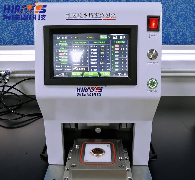 非标气密性检测仪器-海瑞思科技